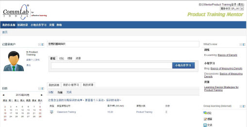 LMS in Chinese Interface