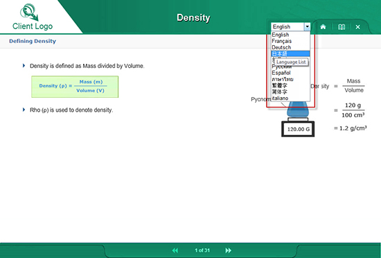 Screenshot of a Course Developed in Lectora