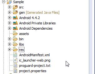 App Folder Structure Screen