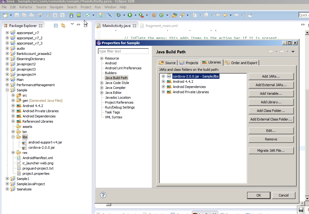 Cordova Jar File Verification Screen