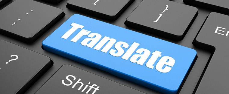 6 Steps for Smooth Execution of E-learning Translations