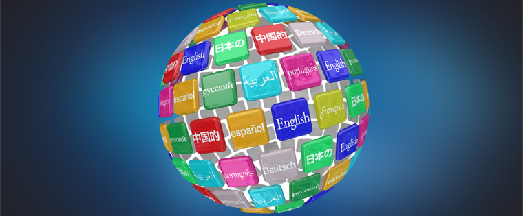 E-learning Translation - Should You Localize or Internationalize?