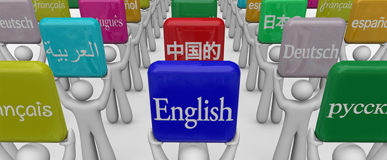 Effective Translation of E-learning Courses – 4 Tips [Infographic]